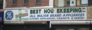 Besthousekeepingsign