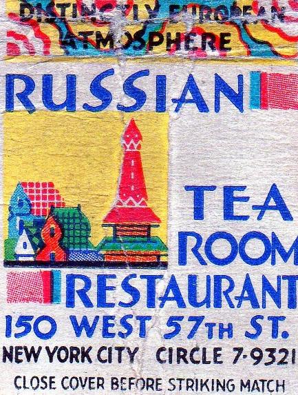 Russian Tea Room | Ephemeral New York