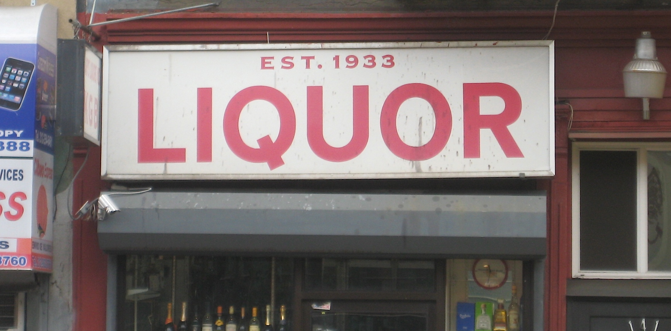 New York's Coolest Vintage Liquor Store Signs  Ephemeral. Wilson's Disease Signs Of Stroke. Quality Flags. Animal Right Stickers. Clipart Black Signs. Reticular Signs. Espanol Banners. Jungle Theme Murals. Willie Decals