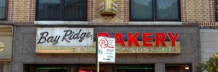 Bayridgesignbakery