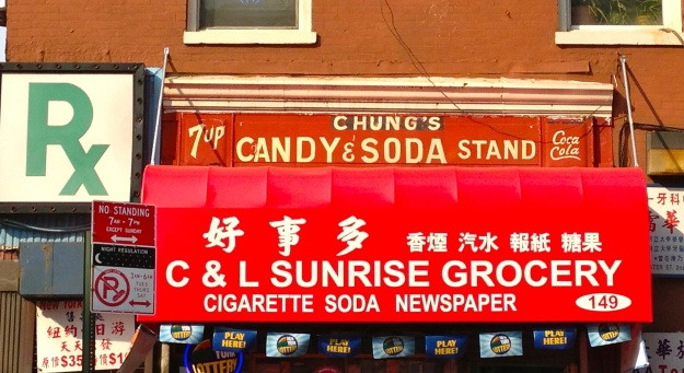 Cocacolachinatownsign