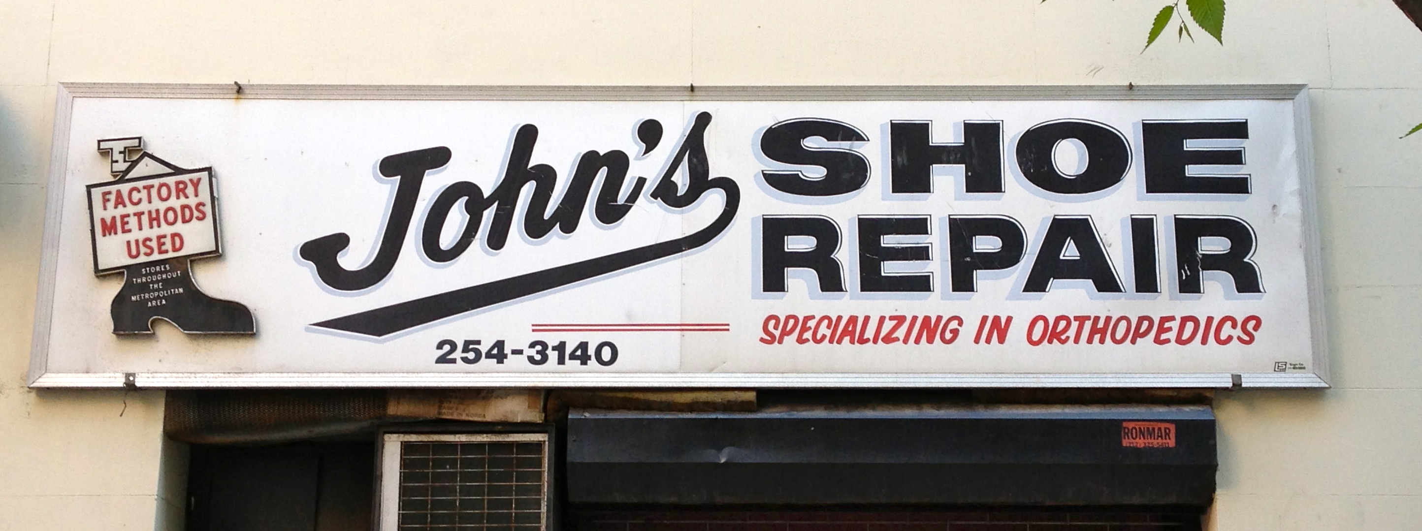 Shoe Repair Supplies Manhattan