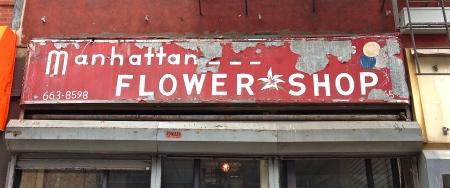 Manhattanflowershopsign