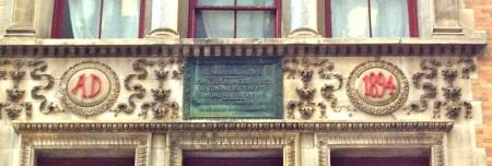 1894datefirehouse