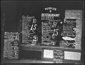 Boweryrestaurantwalkerevans3334