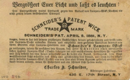 Germantradecard2