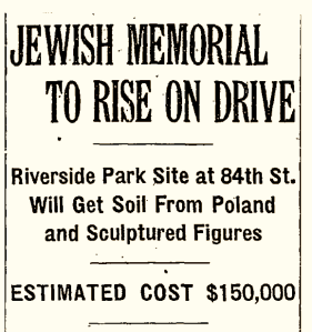 Riversideparkmemorialnyt