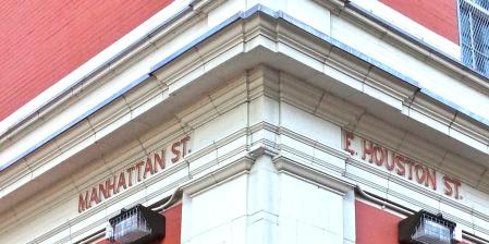 Manhattanstreetschoolsign2