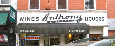 Anthonywinessign