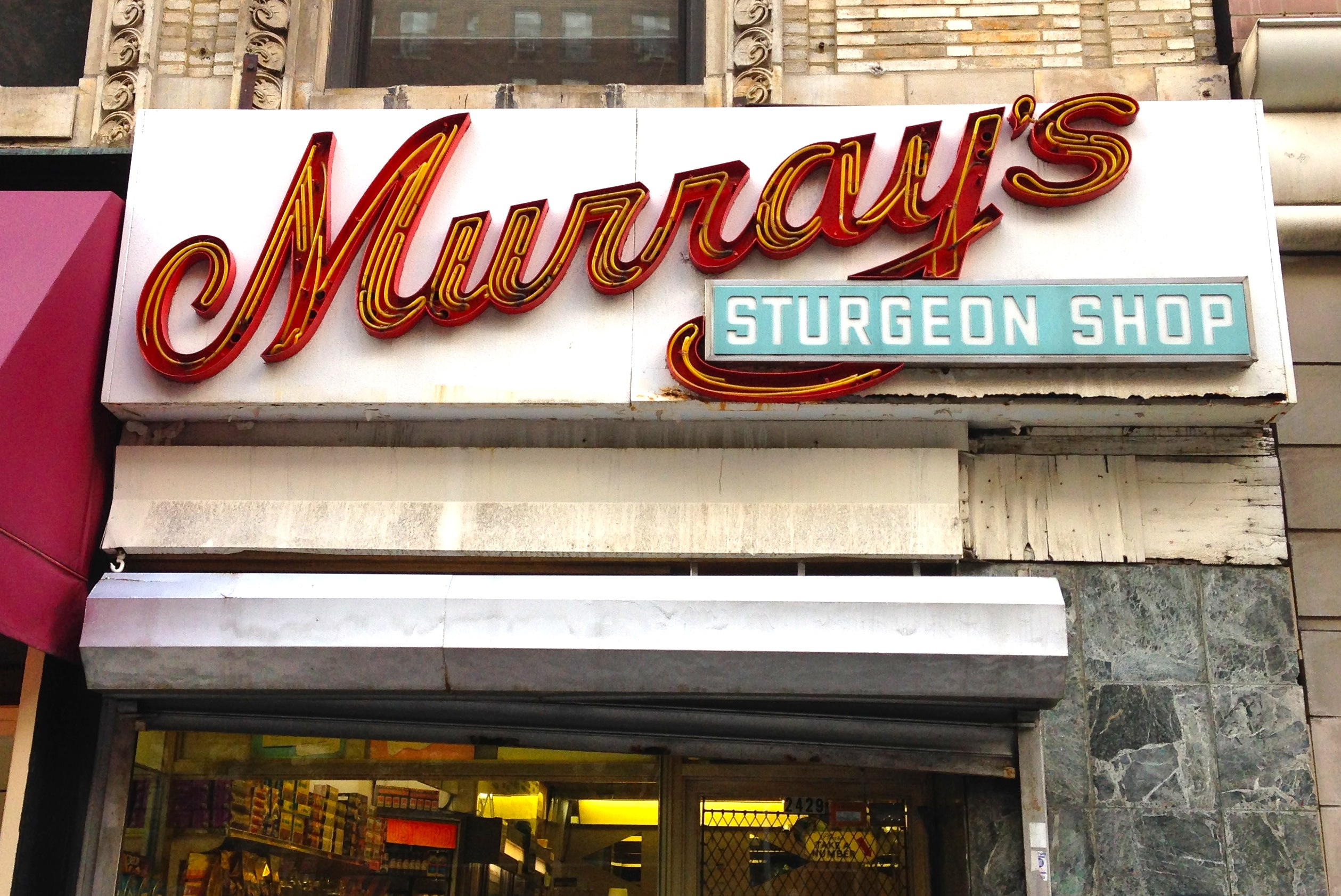 Vintage signs from 1960s and 1970s new york ephemeral for Fishing store nyc