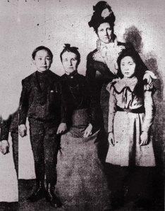Minikwallacefamily