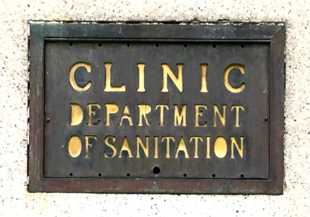 clinicdeptofsanitationsign