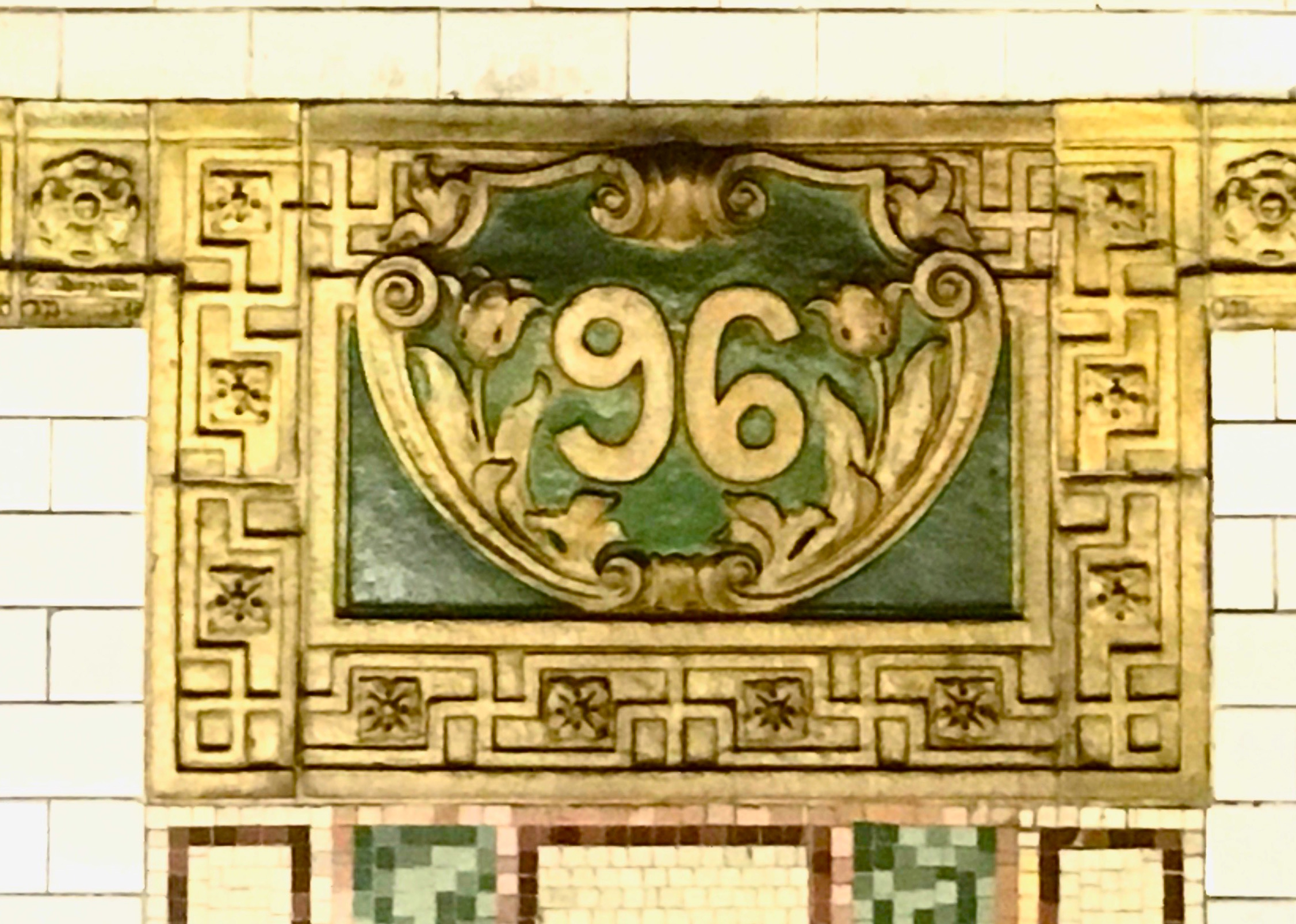 An Upper West Side Art Nouveau–like subway sign | Ephemeral New York